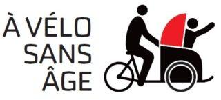 v42_initiative_logo