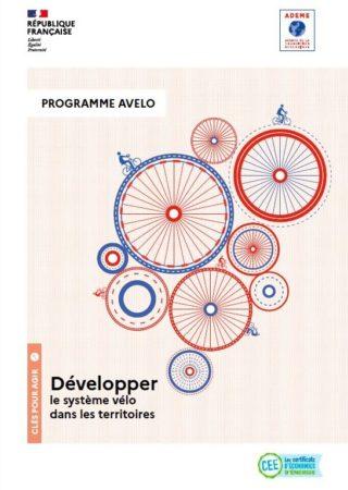 1_developper-le-systeme-velo-dans-les-territoires